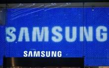 Programa de Trainee Empresa Samsung 2015 – Fazer as Inscrições
