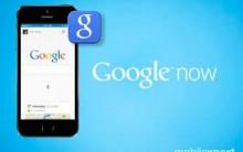 Aplicativo Google Now – Como Baixar no Smartphone