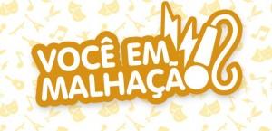 voce_em_malhacao