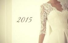Vestidos de Noivas Modelos Sereia Tendência 2015 – Lojas Para Comprar ou Alugar