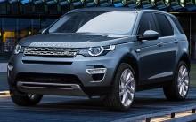 Nova Land Rover Discovery 2015 – Fotos e Vídeos