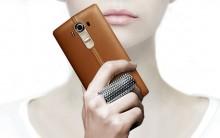 Novo Smartphone LG G4 de Couro 2015 –  Onde Comprar