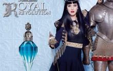 Promoção Avon Você Vip No Show da Katy Perry 2015 – Como Participar
