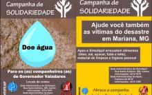 Doações Para a Cidade de Mariana em  Minas Gerais  2015 –  Enviar