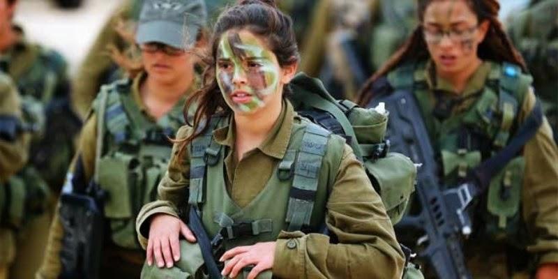 Alistamento Militar Feminino  2016 – Inscrição