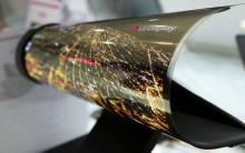 LG Lança Tela Flexível de 18 Polegadas 2016  – Novidades