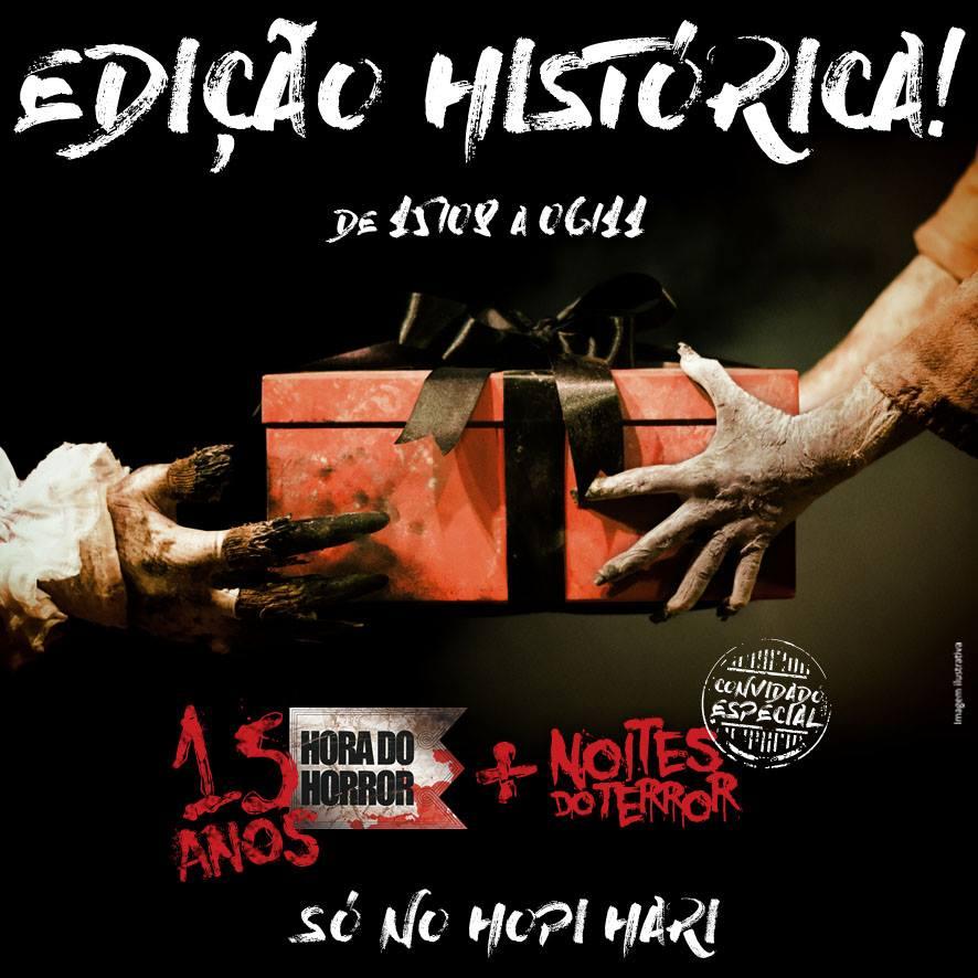 Hora do Horror Edição Histórica -2016