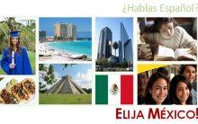 Bolsas de Estudos no México 2016 – Como Participar