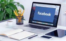 Facebook Para Empresas Lançamento  2017 – Como Funciona