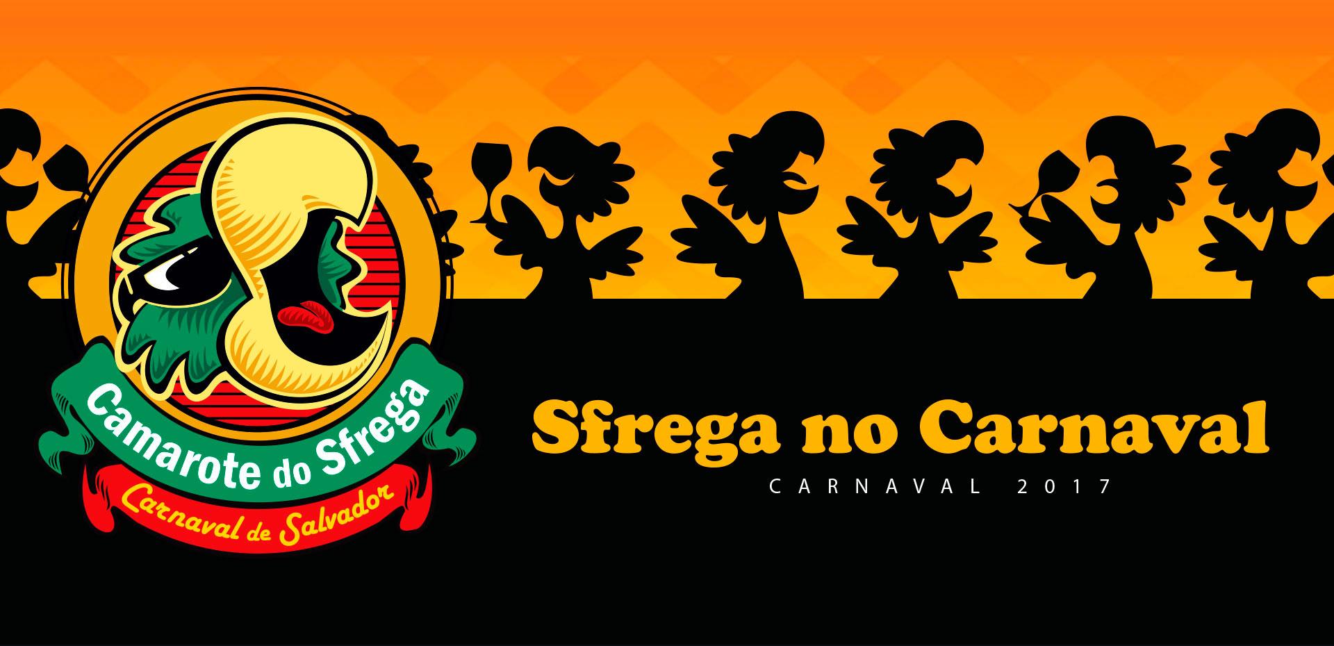 camarote_sfrega_carnaval_salvador_2017