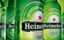 Programa de Estágio Heineken 2017 – Como Fazer Inscrição