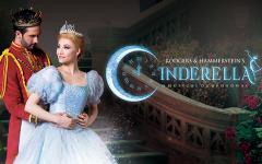 Cinderella, O Musical 2018 – Local, Horários e Como Funciona