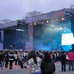 Z Festival 2018 – Local, Horários e Programação