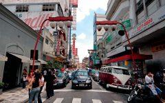 Virada Black Liberdade Japão 2018 – Local, Horários e Como Funciona